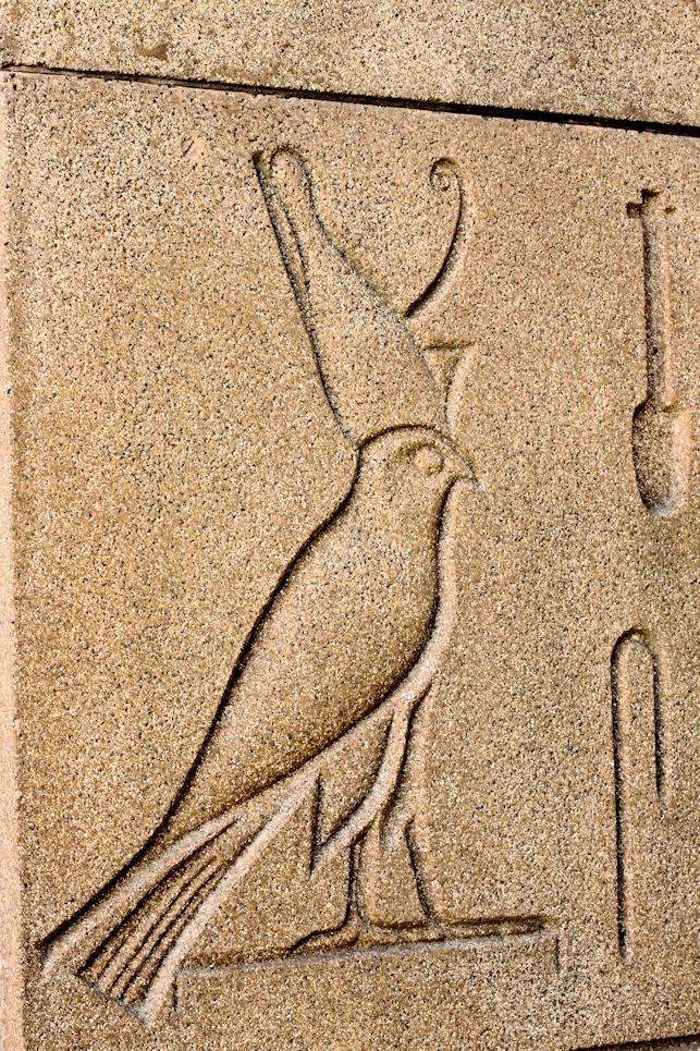 Rosicrucian Egyptian Museum 3